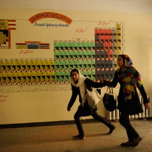 The positive gains of teaching girls to code in Afghanistan By Elizabeth Rector